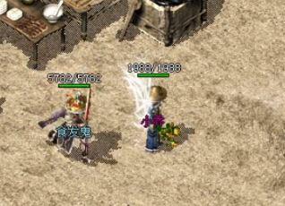 热血传奇sf中玩家获得紫色武器的方法