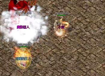 1.80传奇战士都梦寐以求的三款武器
